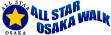 ALL STAR OSAKA WALK