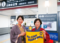 Osaka-Visitors-Information