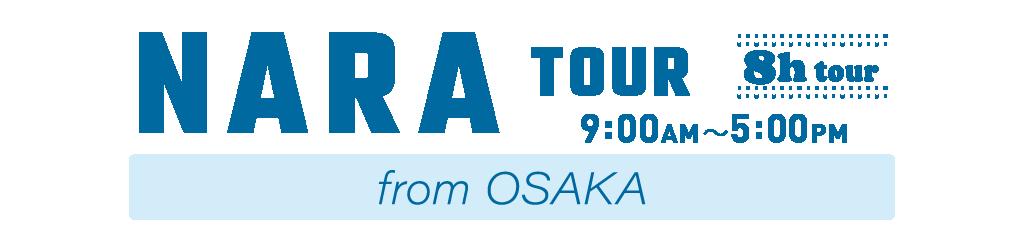 2020_tourtitle_nara