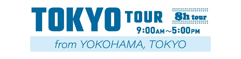 2020_tourtitle_tokyo