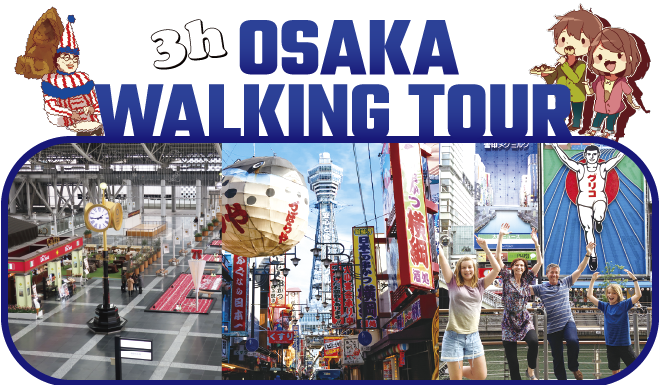 top osaka walking tour