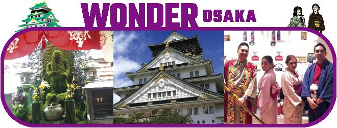Wonder Osaka tour