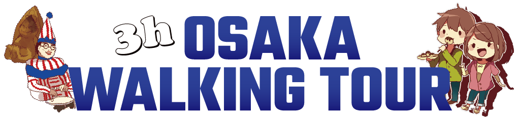 3 hours Osaka walking tour
