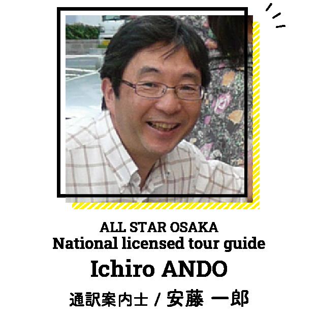 IchiroAndo