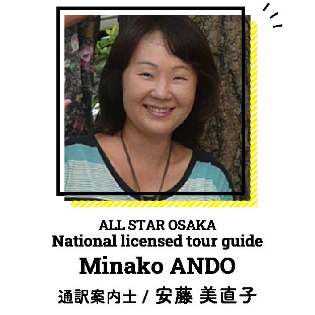 Minako ANDO