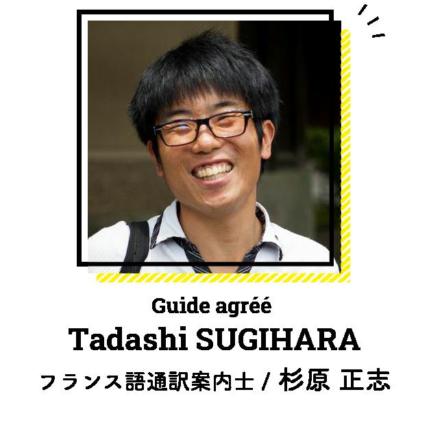 Tadashi SUGIHARA