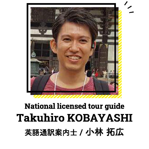 Takuhiro KOBAYASHI.