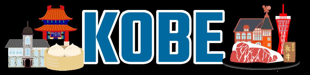 Virtual tours KOBE title