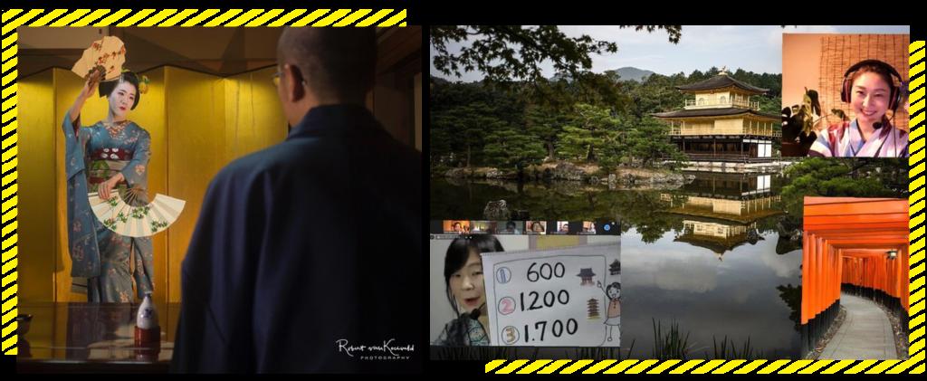 Virtual tours KYOTO
