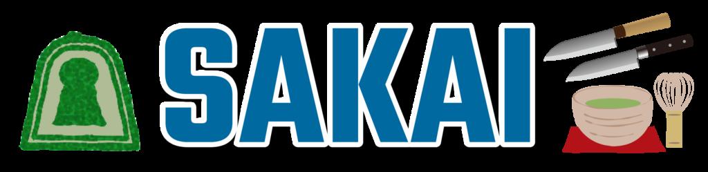 Virtual tours SAKAI title